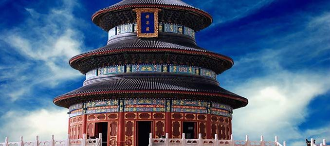 Temple-of-Heaven-in-Beijing-China-