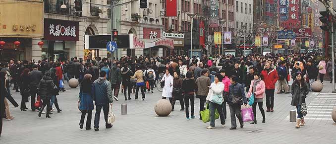 Nanjing-pic